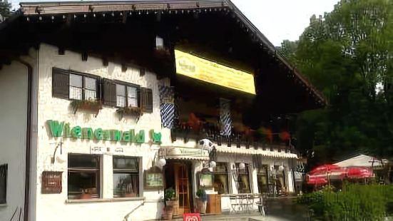 格斯霍夫佩特拉酒店