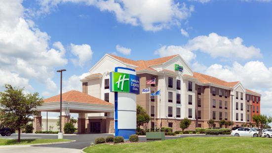 Holiday Inn Express & Suites Shawnee, an Ihg Hotel