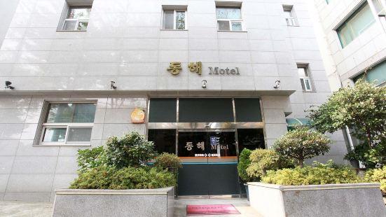 Jeju Donghae Hotel