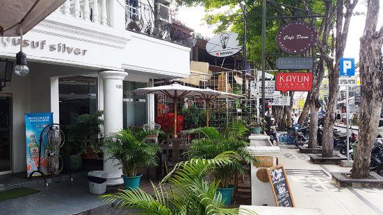 Kayun Hostel Downtown