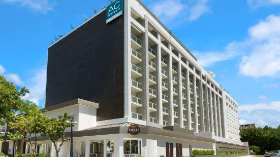 聖胡安康達杜AC酒店