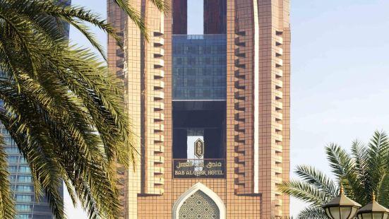 Bab Al Qasr Residence