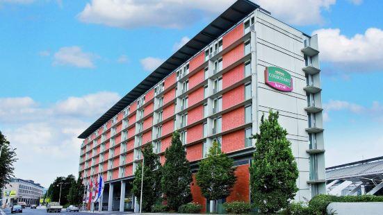 林茨萬怡酒店