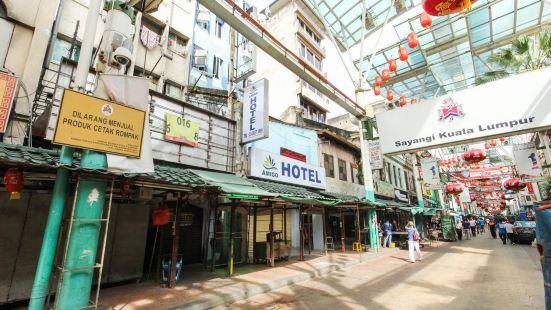 Amigo Hotel @ China Town Kuala Lumpur