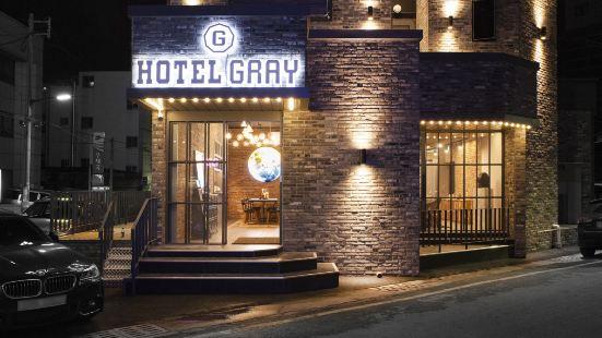 格里飯店南浦
