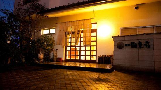 國東莊旅館