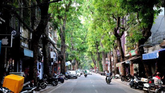 Hanoi Family Homestay 2