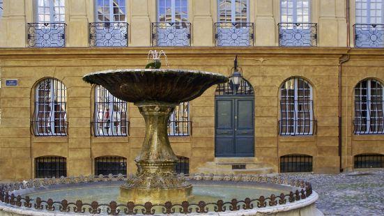 普羅旺斯地區艾克斯中心阿德吉奧公寓式酒店