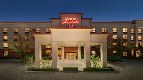 Hampton Inn & Suites Langley-Surrey
