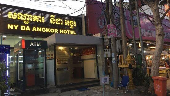 Nyda Angkor Hotel
