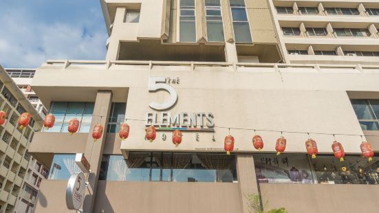 The 5 Element Hotel Kuala Lumpur
