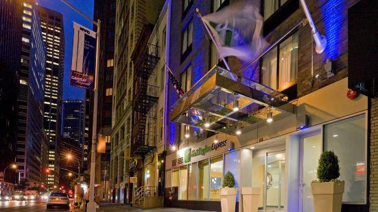 華爾街智選假日酒店