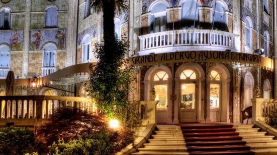 阿里斯大廣場酒店