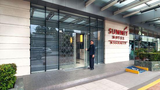 Summit Hotel Magnolia Manila