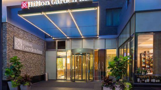 中央公園南希爾頓花園酒店