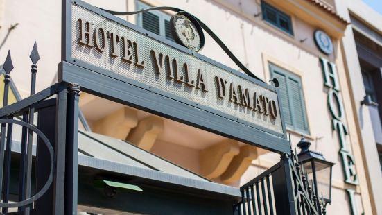 達瑪託別墅酒店