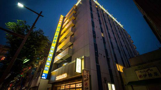 水户超級酒店