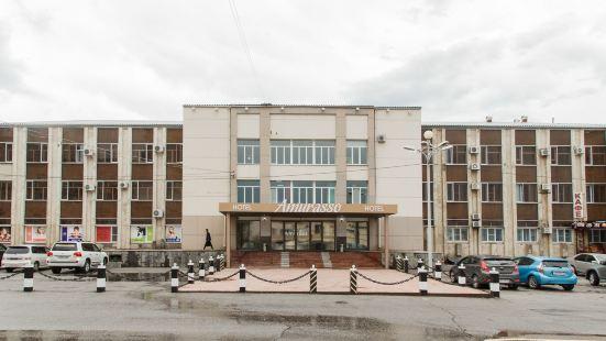 阿穆拉索酒店