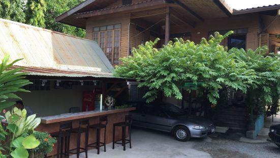 Siriwan Guesthouse