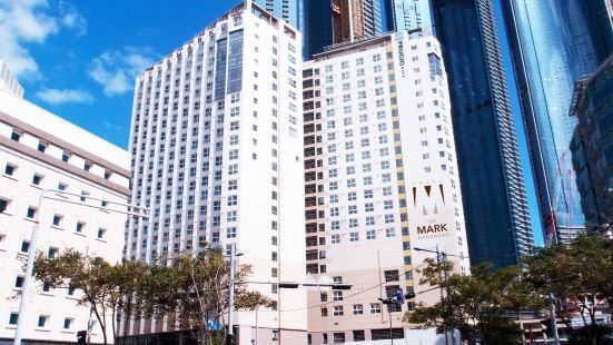 海雲台馬克飯店