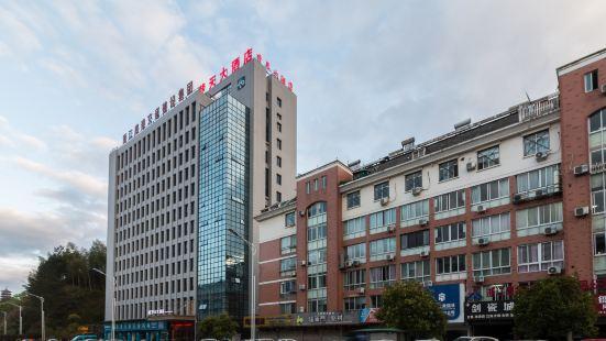 龍泉夢天大酒店