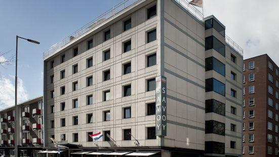 鹿特丹薩沃伊酒店