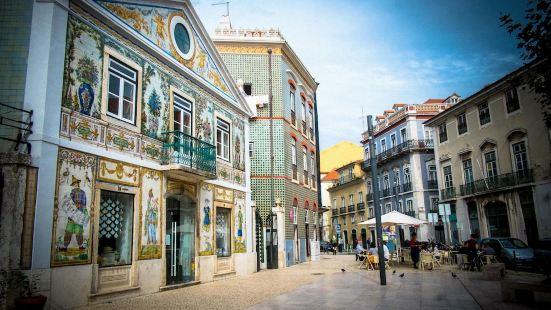 OnJ S. Lazaro Lisboa