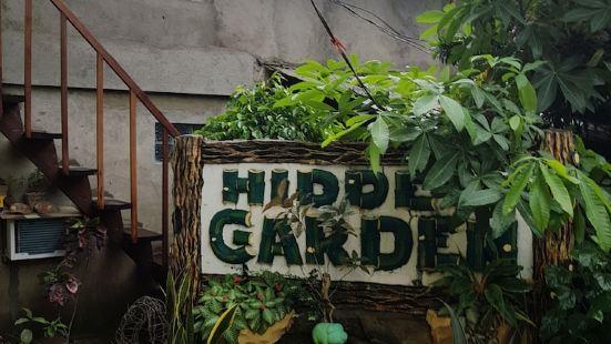 Hidden Garden Pension