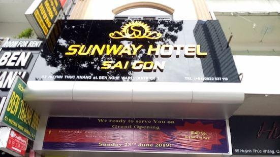 西貢雙威酒店
