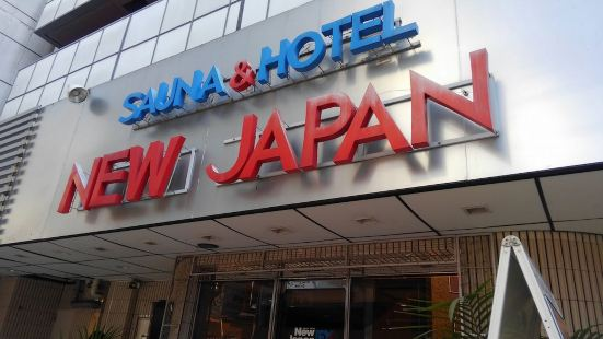 Hiroshima Capsule Hotel & Sauna New Japan EX - Caters to Men