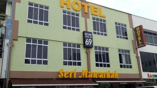 瑟裏瑪瓦達酒店