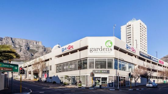 Gardens Centre Holiday Apartments