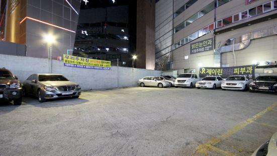 釜山我們汽車旅店