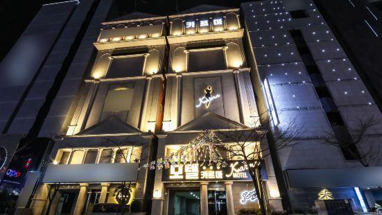 Gwangju Sangmu Hotel Karma
