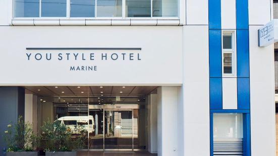 你的風格海洋酒店