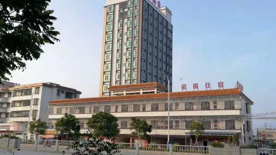 揭陽榮福華僑酒店
