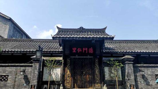 Renli Hotel (Chengdu Kuanzhai)