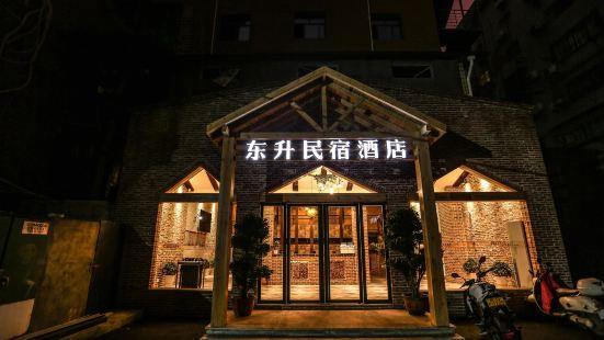 吉安東昇酒店