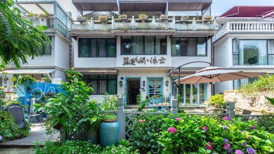 Lanlian Huakai Yiyun Themed Inn