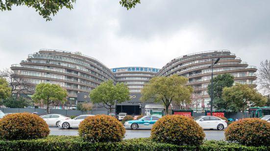 飛花公寓(杭州西湖斷橋店)