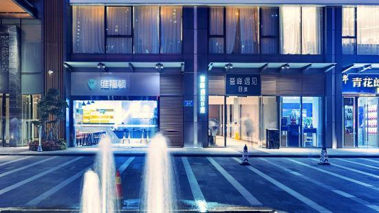 維福頓酒店(長沙北辰三角洲地鐵站店)