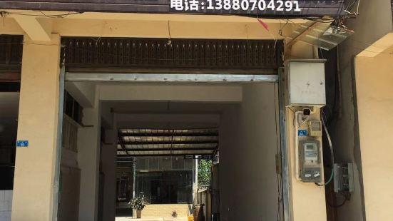 蒲江蜀軒酒店