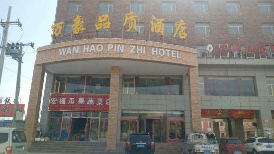 都蘭萬豪品質酒店