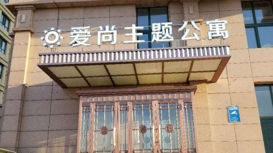 Aishang Themed Apartment