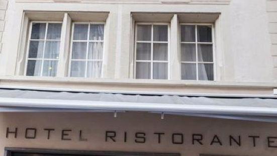 斯特爾盧塞恩老城酒店