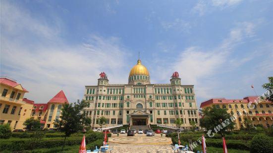 忻州愉園温泉度假村