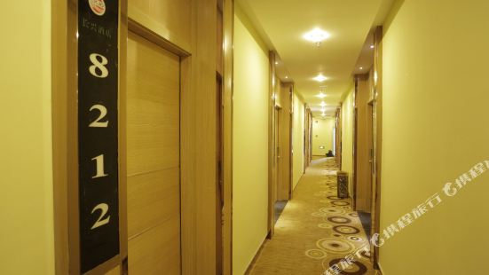 Changxing Hongyun Hotel