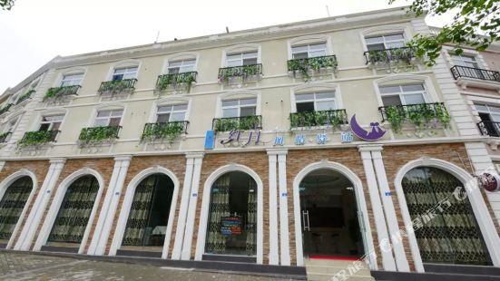 Hongyue Style Inn