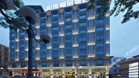 Xinyue Boutique Hotel (Chaozhou Xihu Paifang Street Ancient City)