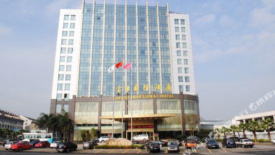 温嶺富日國際酒店